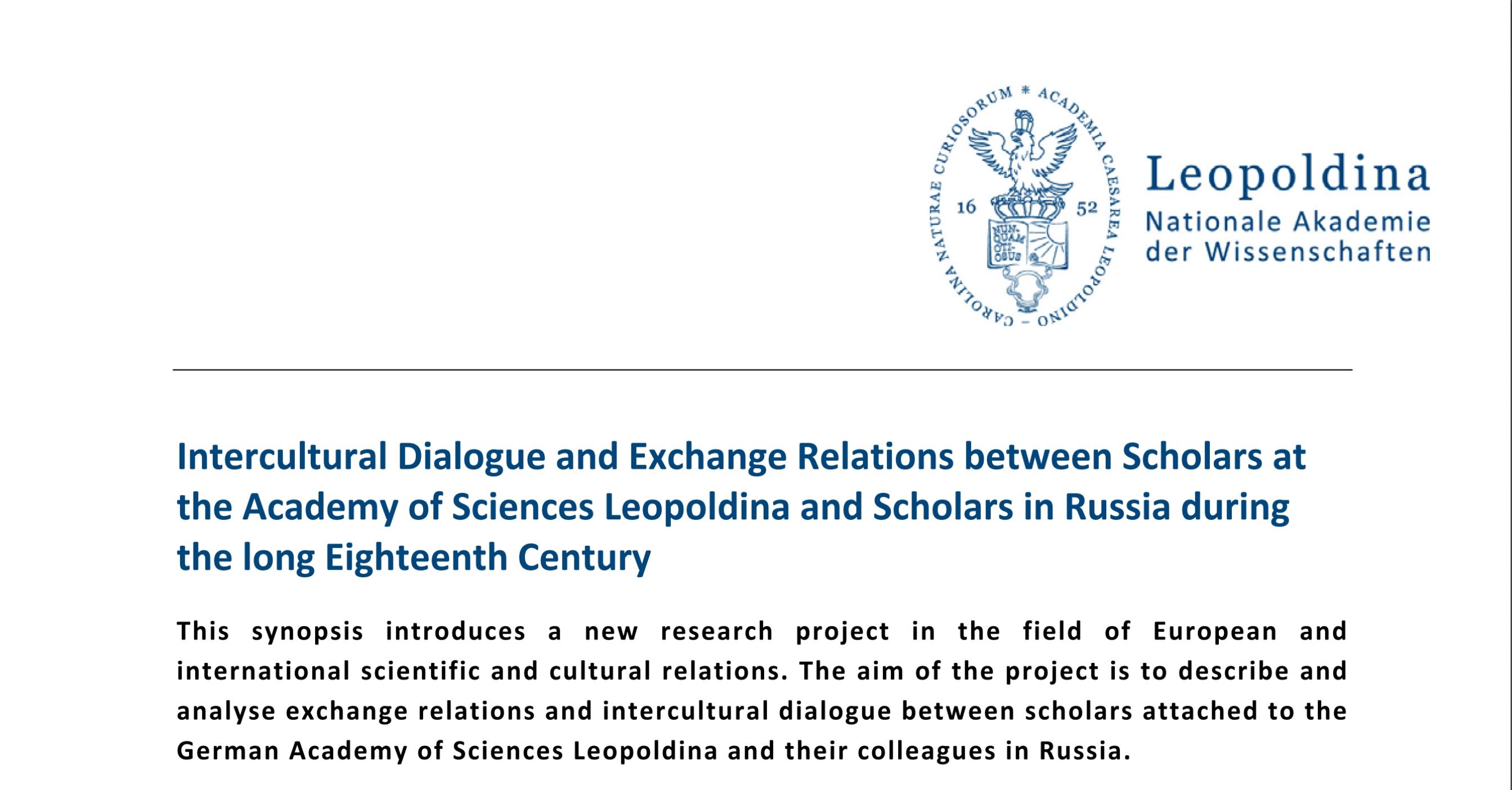 Leopoldina Intercultural Dialogue